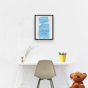 plakaty dekoracje do pokoju dziecięcego chłopca poduszka c