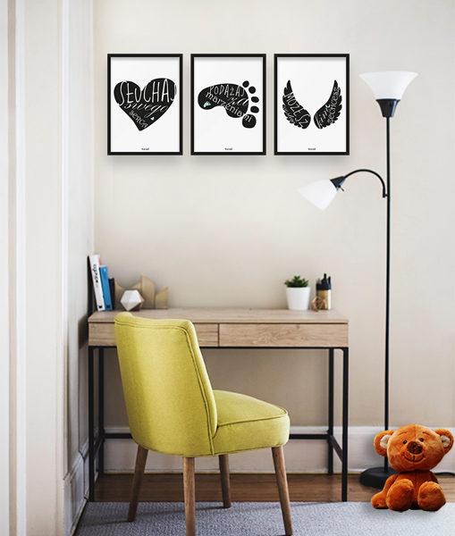 plakaty dla dzieci do pokoju chłopca słuchaj swego serca b